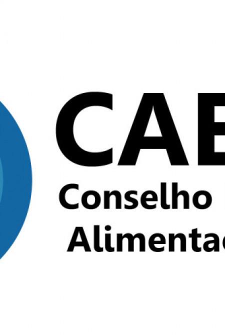 Logo CAE - ASCOM/Publicidade