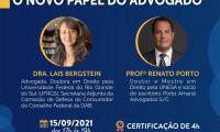 Em comemoração aos 31 anos do CDC, Procon e OAB Tocantins realizam evento sobre a nova Lei Superendividamentonto